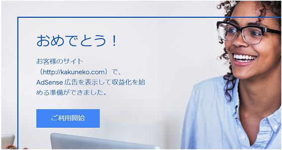 f:id:kakuneko:20200220220609p:plain