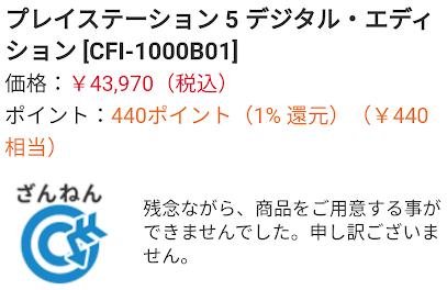 f:id:kakuneko:20200926110223p:plain