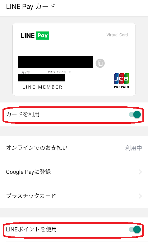 f:id:kakuneko:20201004095701p:plain