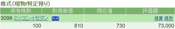 f:id:kakuneko:20210206130159p:plain