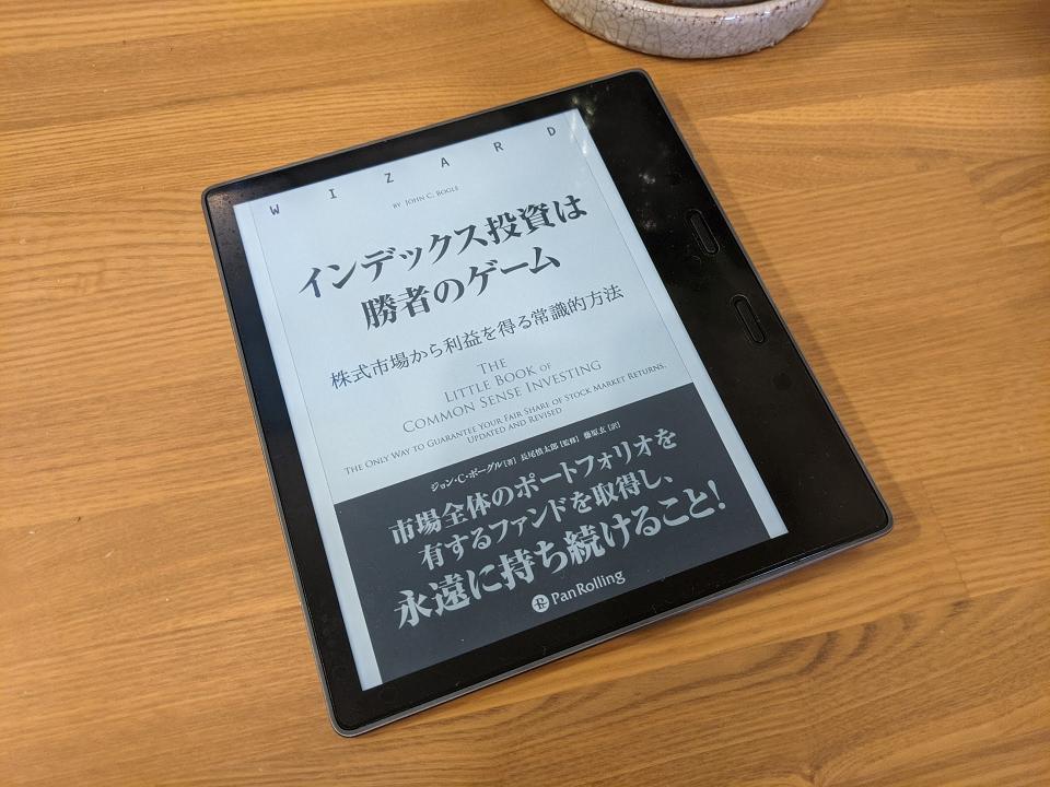 f:id:kakuneko:20210213220726p:plain