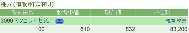 f:id:kakuneko:20210618214929p:plain
