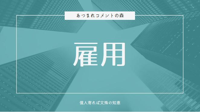 f:id:kakunin-test:20201217062233j:plain