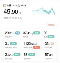 f:id:kakurakyo:20190325094143j:plain