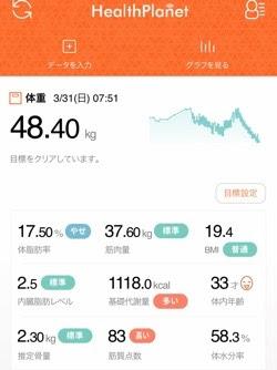 f:id:kakurakyo:20190331093411j:plain
