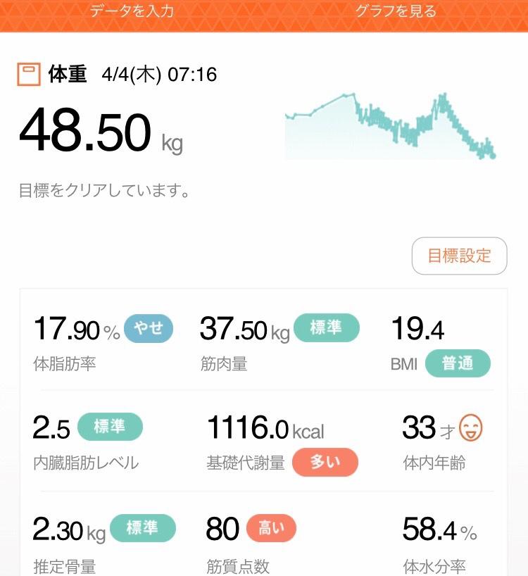 f:id:kakurakyo:20190404172855j:plain