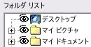 f:id:kakurasan:20070718221932p:image