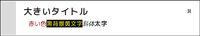 f:id:kakurasan:20071124212731p:image