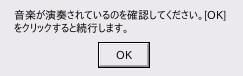 f:id:kakurasan:20080401210832p:image