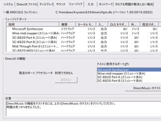 f:id:kakurasan:20080401211229p:image