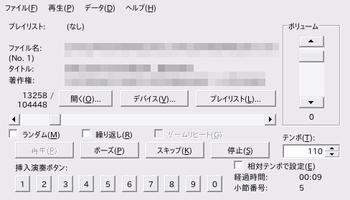 f:id:kakurasan:20080401212430p:image