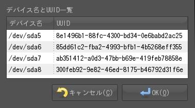 f:id:kakurasan:20080421223416p:image