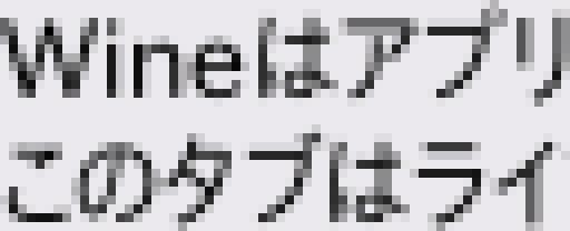 f:id:kakurasan:20090107205139p:image