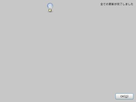 f:id:kakurasan:20090421205348p:image
