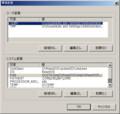 ReactOS 0.3.10 GTK+を使用するための環境変数設定
