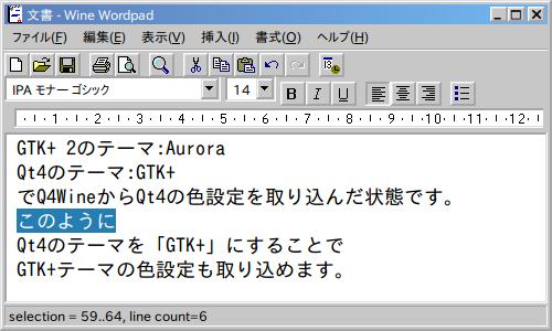 f:id:kakurasan:20091016220534p:image