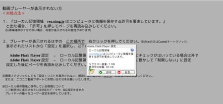 f:id:kakurasan:20100119211442p:image