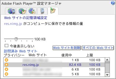 f:id:kakurasan:20100119211451p:image