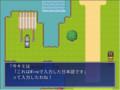 Wine 1.4-rc2 WOLF RPGエディター作品で日本語入力が可能に 2/2