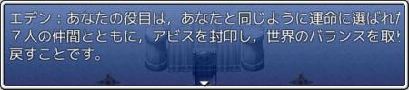 f:id:kakurasan:20120320221037p:image