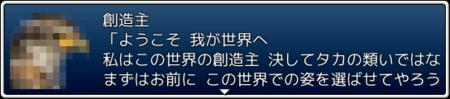 f:id:kakurasan:20120320221040p:image