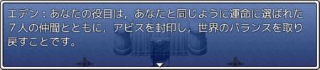 f:id:kakurasan:20120320221042p:image