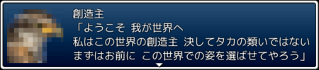 f:id:kakurasan:20120320221047p:image