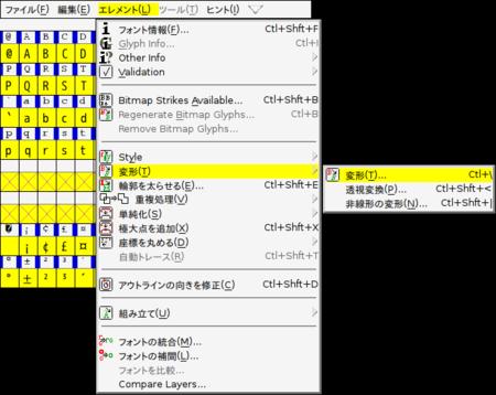f:id:kakurasan:20120320221230p:image