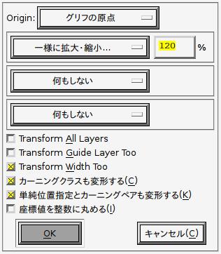 f:id:kakurasan:20120320221234p:image
