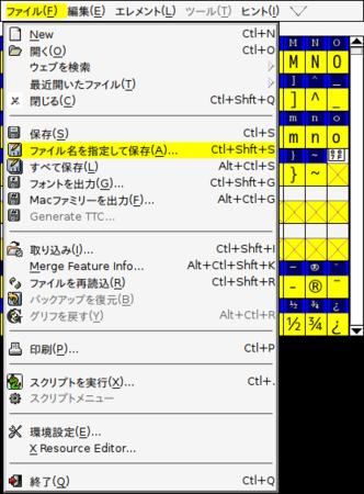 f:id:kakurasan:20120320221236p:image