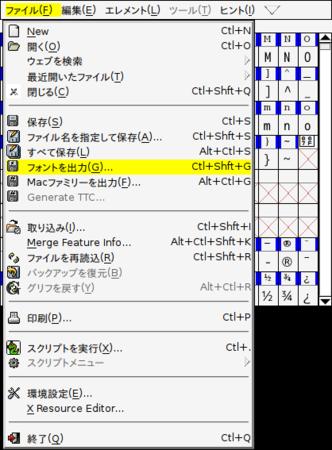 f:id:kakurasan:20120320221251p:image