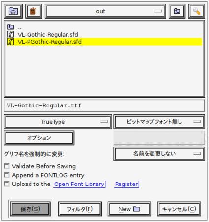 f:id:kakurasan:20120320221255p:image