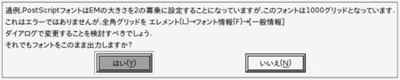 f:id:kakurasan:20120320221257p:image
