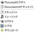 GIMP 2.6.12 ファイル選択ダイアログ