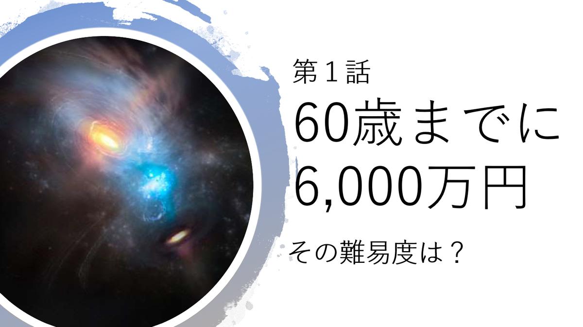 f:id:kakusala:20200121000230p:plain