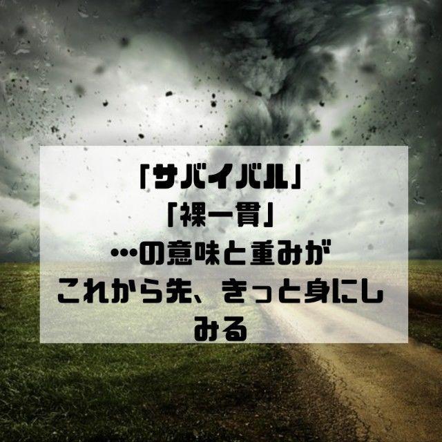 f:id:kakusan57:20191021115827j:image