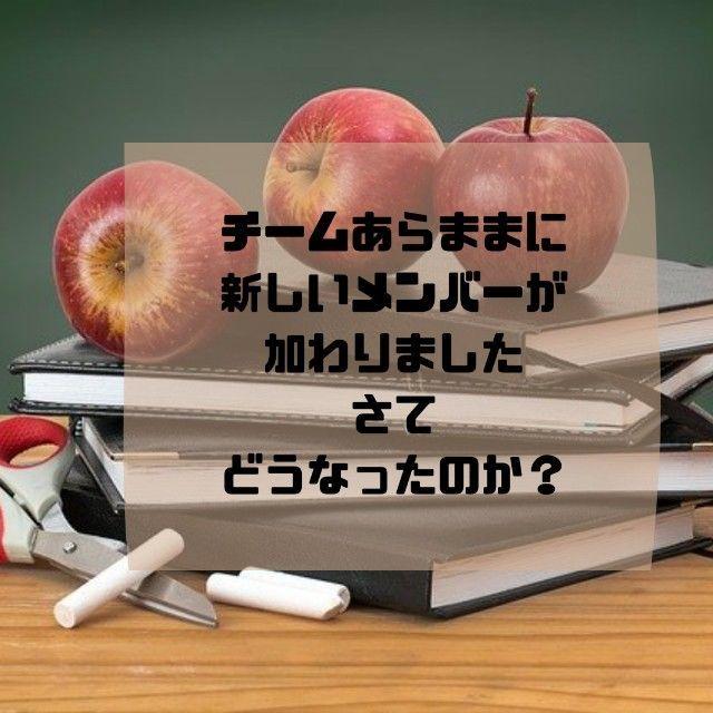 f:id:kakusan57:20200908160034j:image