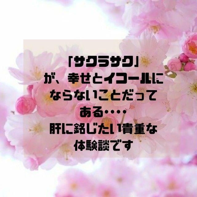 f:id:kakusan57:20200926151853j:image