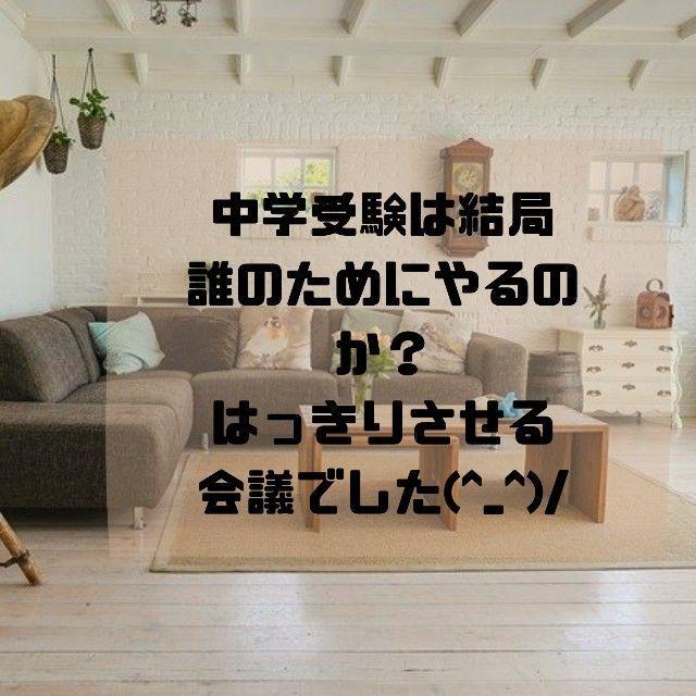 f:id:kakusan57:20201026132230j:image