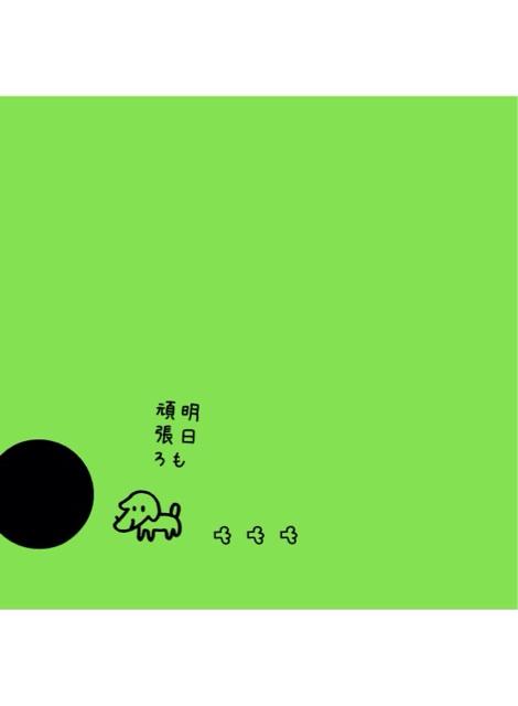 f:id:kakushisetutoshokan:20160626214514j:plain