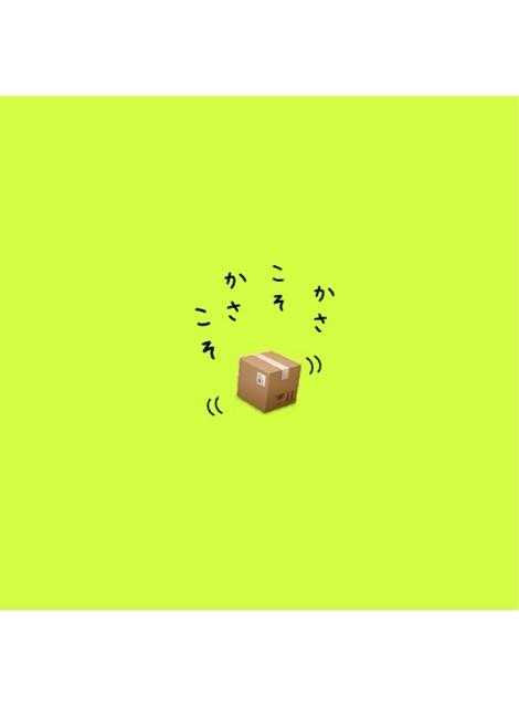 f:id:kakushisetutoshokan:20160709005447j:plain