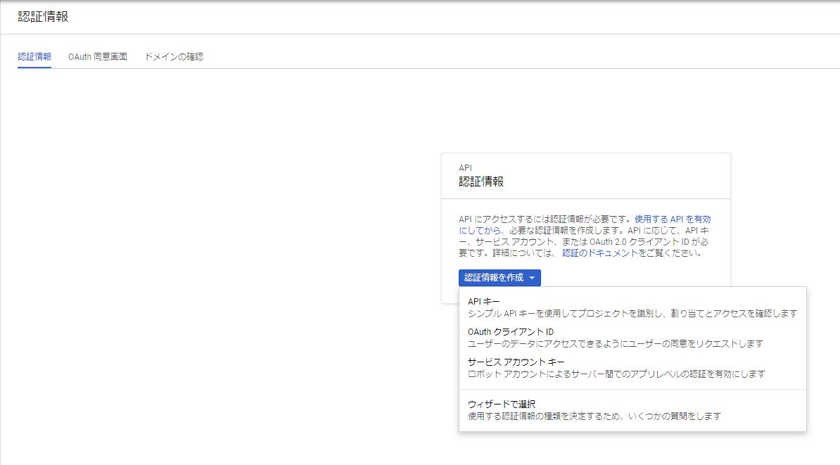 f:id:kakusuke98:20190421134705p:plain