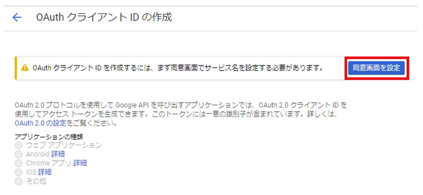 f:id:kakusuke98:20190421134949p:plain