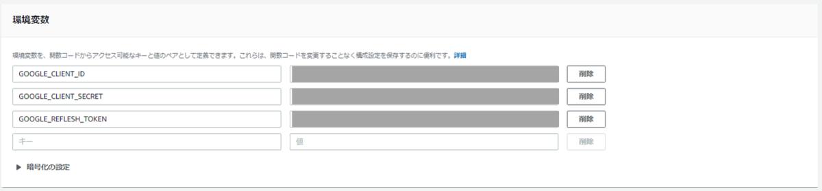 f:id:kakusuke98:20190503201829p:plain