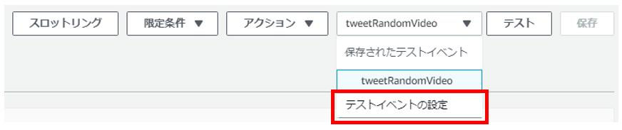 f:id:kakusuke98:20190503202612p:plain