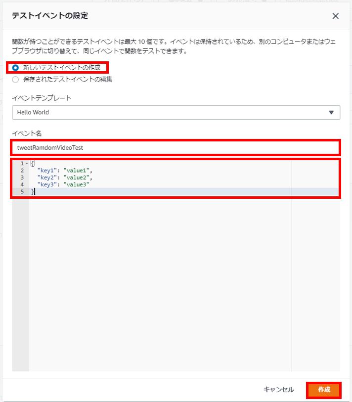 f:id:kakusuke98:20190503203004p:plain