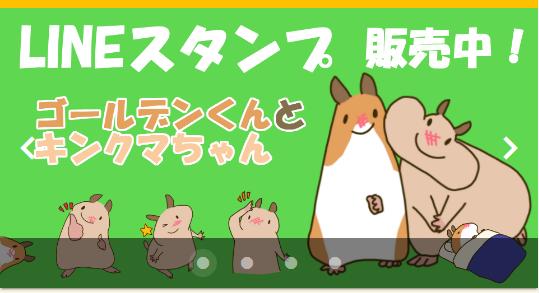 f:id:kakusuke98:20190703222841p:plain