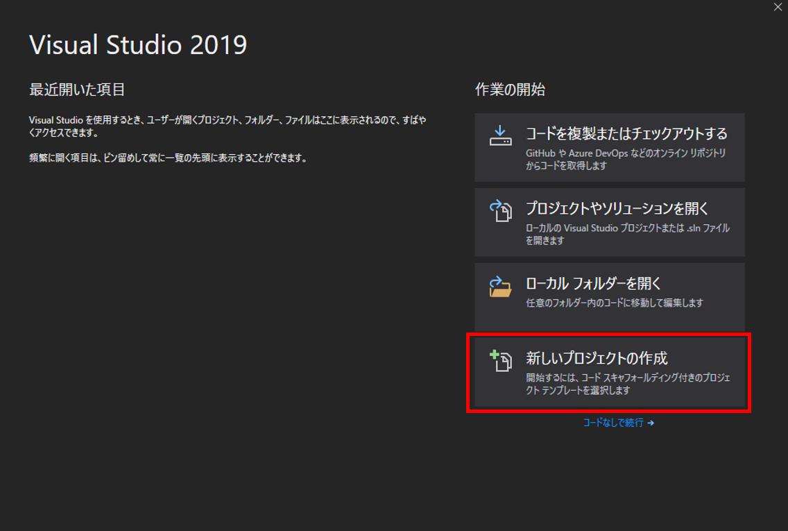 f:id:kakusuke98:20190711181733p:plain