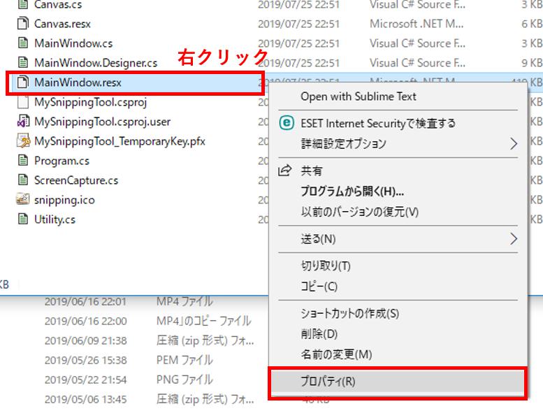 f:id:kakusuke98:20190725235600p:plain