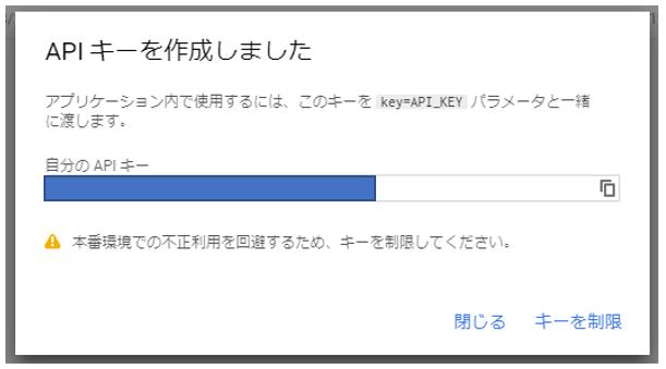 f:id:kakusuke98:20190816001652p:plain
